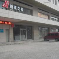 Jinjiang Inn Baotou Youyi Avenue, hotel in Baotou