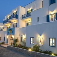 Ilion Hotel, hotel in Naxos Chora
