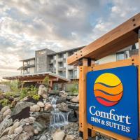 Comfort Inn & Suites, hotel em Campbell River