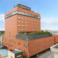 八戸グランドホテル、八戸市のホテル