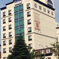 Marco LaGuardia Hotel & Suites,皇后區的飯店