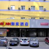 Home Inn Taiyuan Liuxiang Pedestrian Street