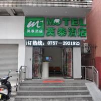 Motel Shunde Daliang Pedestrian Street Qinghuiyuan, hotel in Shunde
