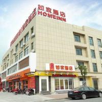 Home Inn Hangzhou Xiaoshan Airport Yipeng Shopping Centre, hotel in Xiaoshan