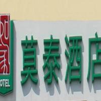 Motel Yangzhou South Yangzijiang Road Univeristy Town, hotel in Yangzhou