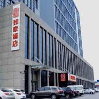 Home Inn Shijiazhuang Tianshan Street, отель в городе Zhengding