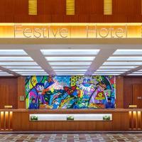 Resorts World Sentosa - Festive Hotel (SG Clean)