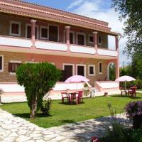 Olga's Garden Apartments, hotel in Almiros Beach