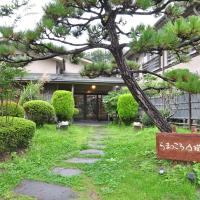 Kajiyabekkan Ramakkoro Yamaneko Yado, hotel in Ichinoseki
