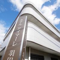 Hotel Imalle Haneda, hôtel à Kawasaki