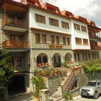 Ξενοδοχείο Απόλλων, ξενοδοχείο στο Μέτσοβο
