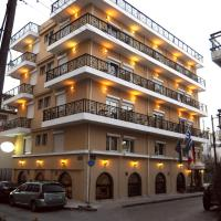 Hotel Alkyon, hotel in Alexandroupoli