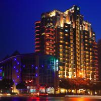 Dorsett Shanghai, отель в Шанхае