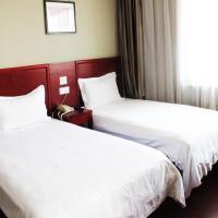 GreenTree Inn Guangdong Meizhou Wanxiang Jiangshan Business Hotel