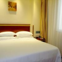 GreenTree Inn Jiangsu Nantong Textile City Bus Station Express Hotel, отель в городе Haimen