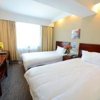 GreenTree Inn Jiangsu NanJing GuLou Business Hotel