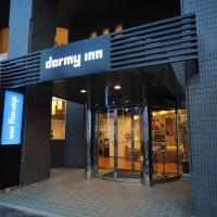 Dormy Inn Chiba City Soga, отель в городе Тиба