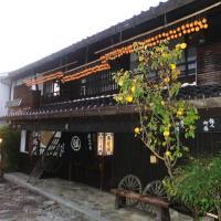 Tajimaya, hotel en Nakatsugawa