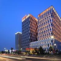 Anyang Wanda Realm Hotel, отель в городе Anyang
