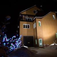 Vostorg Guest House