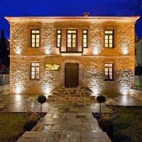 Hotel Doltso, hotel din Kastoria