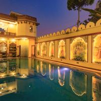 Umaid Bhawan - Heritage Style Hotel, отель в Джайпуре