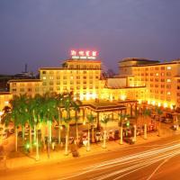 Chaozhou Hotel, отель в городе Чаочжоу