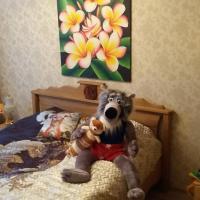 Accommodation 2, отель в Риге