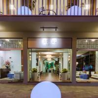 Hotel Royal, hotel em Colônia do Sacramento
