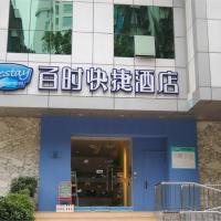 Bestay Express Hotel Shantou Changping Road Branch