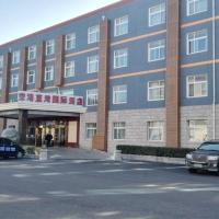 Beijing Konggang Lanwan International Hotel