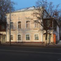 Hostel Belyy Topol