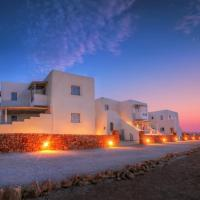 Oceanides Residence Koufonisia, hôtel à Koufonisia