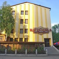 Гостиница Касабланка, отель в Калуше