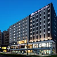 ダイワロイネットホテル徳島駅前、徳島市のホテル