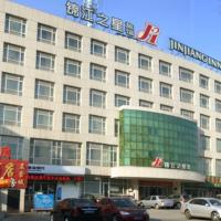 Jinjiang Inn Changchun Train Station – hotel w mieście Changchun