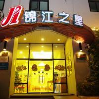 Magnotel Hotel (Hongkou Football Stadium)