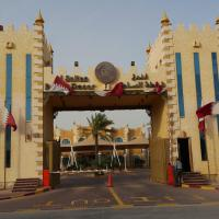 Al Sultan Beach Resort, hotel in Al Khor