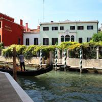 Pensione Accademia - Villa Maravege, hôtel à Venise (Dorsoduro)