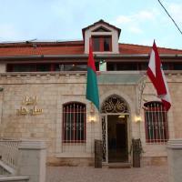 Hotel St Jean, hotel in Zahlé