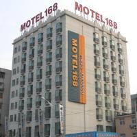 Motel Wuhan Yellow Crane Tower Shouyi Square Fuxing Road Metro Station
