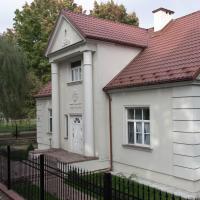 Willa Puławianka, отель в Пулавах