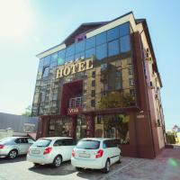 Viva Hotel, отель в Харькове