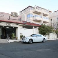 Safwat El Amal Suites, hotel in Al Hada
