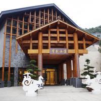Guiyang Confucius Hotel