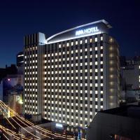 APA Hotel Nagoya Sakae
