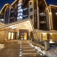 Amira Boutique Hotel, hotel in Bansko