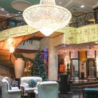 Grand Mayfair Hotel, hótel í Dúbaí