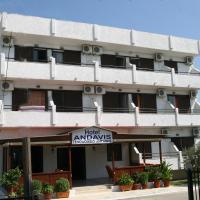 Andavis Hotel, hotel a Kardámaina