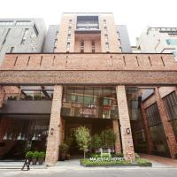 Staz Hotel Dongtan, hotel in Hwaseong
